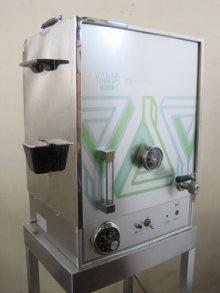 他の写真3: 電動タオルスチーマー
