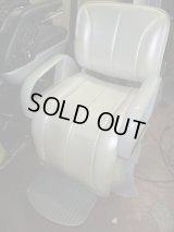 シャンプー椅子タカラE'sy(イージー) 再生します!