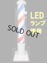 LEDサインポール 新品 大阪サイン