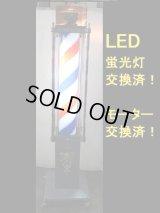 大阪サイン サインポール LED蛍光灯・モーター交換済み中古品!