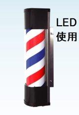 LEDブラケット 新品 大阪サイン