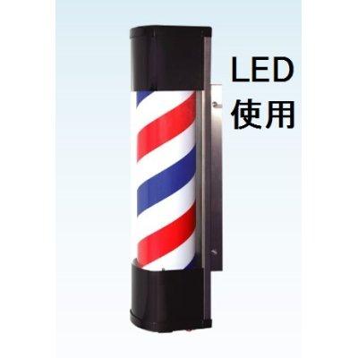 画像1: LEDブラケット 新品 大阪サイン