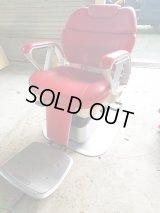 タカラ 理容椅子 BB-SPX(背割れ)