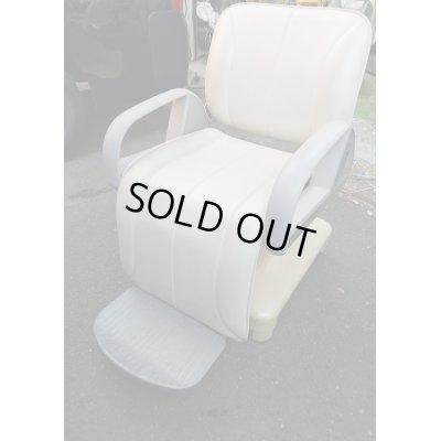 画像1: シャンプー椅子タカラE'sy(レッグレスト固定) 中古品