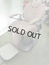 新明和 理容椅子 アクシス BC1620 再生品